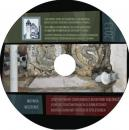 Publicaţia Seriei Conferințelor de Teoria Şi Practica Reabilitării Patrimoniului  Construit – TUSNAD 2013 – Confort contemporan în clădiri istorice (Format electronic – CD)